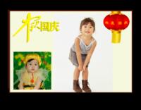 欢度中秋国庆精美版画(微商版画)-12X8寸横式木版画