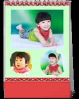 快乐宝贝(封面照片可更换)-10寸竖款单面