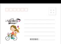 MX88卡通 可爱儿童成长 亲子宝贝纪念-全景明信片(横款)套装