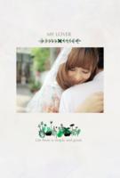 My Lover 我的爱人-A5竖款胶装杂志册42p