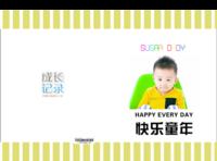 快乐童年-萌娃-照片可替换-竖12寸硬壳高端对裱照片书32p