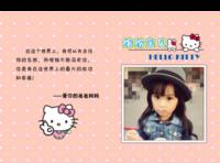 缤纷宝贝 儿童 萌娃 卡通猫 照片可替换-硬壳对裱照片书30p