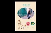 青春幻想-8x12印刷单面水晶照片书20p