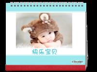 快乐宝贝-萌娃-亲子-照片可替换-10寸双面印刷台历