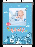 童年快乐(可爱 卡通 宝宝日记 成长手册)(照片可替换)-A4杂志册(40P)