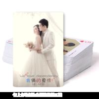 我们的爱情(图片可换、装饰可移动)-双面定制扑克牌
