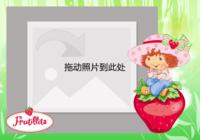 可爱草莓公主-彩边拍立得横款(6张P)