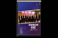 简洁、蓝色商务模板-8x12单面银盐水晶照片书21P