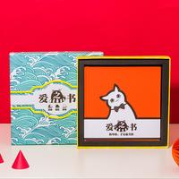 自由DIY-方8寸Lucky book硬壳照片书20p