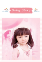 Baby Story(记录宝贝成长的点滴)-8x12双面水晶印刷照片书30p