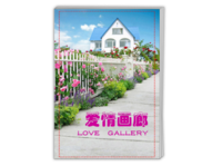 超精美-爱情画廊甜美温馨家庭系列-A4时尚杂志册(24p)