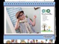 快乐童年 小男孩(样图可替换)-8寸单面印刷台历