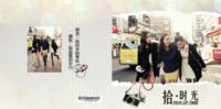 拾时光,记录点滴美好(闺蜜、青春纪念、旅行、毕业、闺蜜、校园)-8x8方款轻装文艺照片书24P