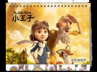 小王子-珍藏纪念-8寸单面印刷台历