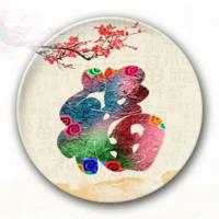 福运-4.4个性徽章