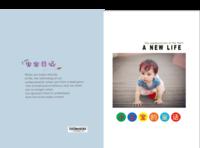 小宝宝的童话-=萌娃-宝贝-照片可替换-精装硬壳照片书60p