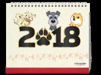 可爱卡通小动物-10寸照片台历