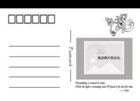 百变布局简约-全景明信片(横款)套装