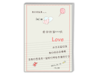 我们的故事   爱的日记  礼物-A4时尚杂志册(24p)