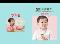 妈咪宝贝-亲子-卡通-宝贝个人写真册-可爱-宝贝-宝宝-儿童-男女通用-照片可以更换-8x12对裱特种纸30p套装
