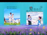 情侣-爱的告白-三生三世十里桃花缘-硬壳精装照片书30p