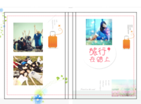 旅行 在路上—(说走就走的旅行 毕业旅行 聚会)清新文艺范旅游纪念册-硬壳精装照片书20p