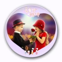爱的陪伴-4.4个性徽章