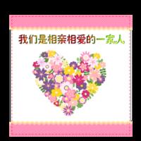 幸福时光,幸福留恋-6x6骑马钉画册
