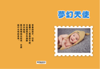 梦幻天使#-高档纪念册32p