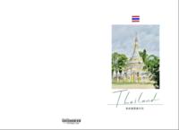 我的泰国之旅-锁线胶装照片书82p