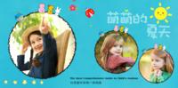 亲子-萌宝-记录每一份童真-8x8PU照片书NewLife