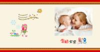 幸福宝贝-方8寸硬壳照片书32p