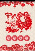 恭贺新年(2017年鸡年全家福、商务)-A3挂历