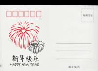 你好。新年-正方留白明信片(横款)套装
