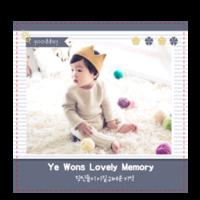 韩式爱的记忆童年时光故事 happy day相册大容量模板(图可换)Feb4-6x6骑马钉画册