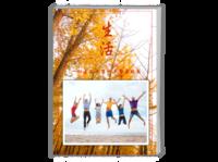 生活,心情,简约,-A4时尚杂志册(26p)