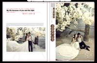 我唯一的爱(简洁、韩版个性超大容量婚纱相册)-6x8照片书