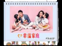 幸福家庭(照片可换8HD台历)-8寸单面印刷台历