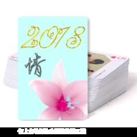 情-双面定制扑克牌