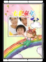 七彩童年-手绘小男孩小女孩装饰-页页不同页页精心设计-宝宝佳选-A4杂志册(32P)