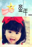 纯美童年-our children days-定制lomo卡套装(25张)