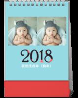 2018-卡通-十二生肖(宝宝、闺蜜、室友、全家福、通用)-10寸竖款单面