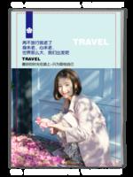 【我的美好旅行,一路走一路开花】(图文可换)-A4杂志册(32P)