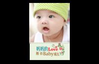 期待宝贝快乐成长 儿童 幼儿 萌宝 可爱 清新(字图可替换)-8x12印刷单面水晶照片书21p