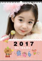 萌娃挂历-宝宝挂历-可爱-卡通-亲子-男女通用(照片可换)-A3双月挂历