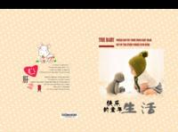 快乐的童年生活  萌娃 照片可替换-8x12对裱特种纸30p套装