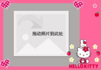 HELLOKITTY凯蒂猫的快乐多彩糖果生活-彩边拍立得横款(18张P)
