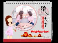 2018年喜庆狗年之宝宝寄语(样片可替换 写真 宝宝)(sjgk)-10寸双面印刷台历