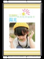 幸福童年 儿童 萌娃 照片可替换-A4杂志册(40P)
