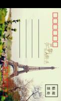 巴黎街头,遇上浪漫-全景明信片(竖款)套装